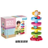 儿童益智力玩具拼图 1-2-3周岁宝宝蘑菇钉组合拼插板玩具儿童礼物