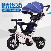 溜娃神车三轮车脚踏车1-3-5-2-6岁大号宝宝童车自行车轻便婴儿手推车