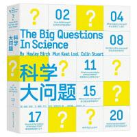 科学大问题 十万个为什么小学版儿童思维训练孩子如何思考科普百科 少年儿童百科全书 小学生大百科科学课外阅读书籍科普知识