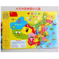 世界地图宝宝早教益智力拼板木质玩具儿童大号学生中国地图拼图