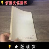 【二手正版9成新现货包邮】托马斯・鲁夫 严程 付玉竹 刘立宏 吉林美术出版社