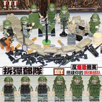 兼容乐高小人仔军事武装特种兵部队男孩拼装积木玩具益智弹射