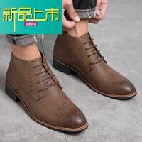 新品上市冬季韩版中帮靴男高帮皮鞋男英伦马丁靴复古内增高休闲男鞋