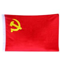 旗帜 团旗 五星红旗旗子旗帜 多款旗帜 防水防晒 1.2.3.4.5.号 多种型号可选