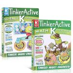 英文原版 幼儿园科学数学练习册Tinkeractive Wbs: Kindergarten Science/Math