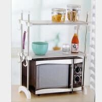 双庆不锈钢双层浴厨架/微波炉置物架