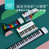贝恩施宝宝电子琴儿童手卷钢琴初学者专业0-1-3-6岁女孩音乐玩具