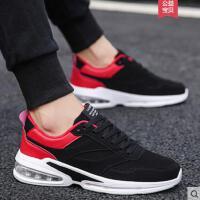 新款网红同款时尚鞋子男韩版潮流学生板鞋男士休闲运动潮鞋百搭跑步鞋户外新品