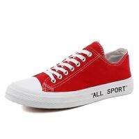 春季经典帆布鞋男生韩版中学生透气白色休闲板鞋子运动小白鞋男