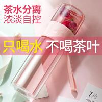 茶水分离泡茶杯双层过滤玻璃杯创意潮流网红水杯女便携杯子