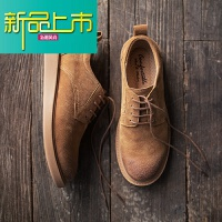 新品上市男鞋夏季鞋子男休闲鞋18新款韩版潮流男士皮鞋英伦百搭板鞋