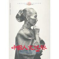 【二手书8成新】中国人文地脉 南方卷 白郎 成都时代出版社