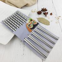 德国法克曼 Fackelmann 不锈钢筷子 螺纹防滑5双装筷子 5563581