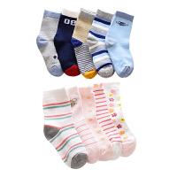 儿童袜子秋冬保暖男童短袜女童中筒袜透气袜3-12岁礼盒装童袜