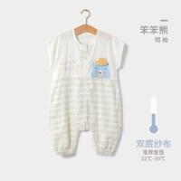 宝宝婴儿睡袋儿童防踢被分腿纱布春秋薄款新生幼儿小孩 笨笨熊