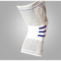 新款骑行髌骨男女款弹簧透气护具 篮球登山耐磨运动护膝