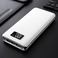 大容量充电宝20000毫安便携快充智能显示屏手机通用移动电源