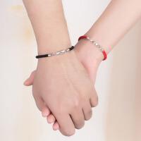 生日礼物情侣手链一对学生男女银本命年红绳首饰手绳