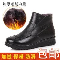 妈妈棉鞋女鞋软底加绒保暖鞋中老年人雪地短靴滑奶奶老人