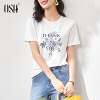 【2件1.5折价:99元】OSA欧莎2021年新款夏季薄款黑科技冰丝修身印花短袖T恤女