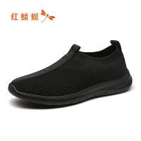 红蜻蜓男鞋休闲皮鞋秋冬休闲鞋子男WYA8099