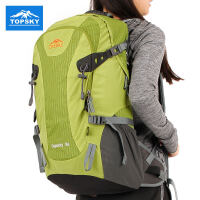 Topsky/远行客 户外登山包旅行背包男女双肩包防水旅游野营徒步包35L