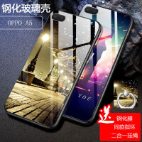 oppoA5手机壳 步步高 a5保护套 oppo a5钢化玻璃软壳镜面个性潮网红男女彩绘保护壳