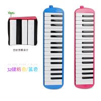 演凑粉口风琴囗健乐器女孩演奏用学生公主37键32键 +吹奏乐谱