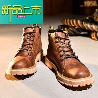 新品上市潮男马丁靴男工装高帮鞋中帮英伦风百搭冬季复古网红18 可可棕