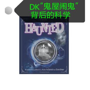 [现货]Haunted Haunted