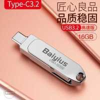 16g手�C��X�捎�u�PType-C32g高速3.0�A�樾∶�64g手�Cu�P128g刻字
