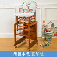 宝宝餐椅儿童餐椅实木多功能宝宝吃饭椅子餐桌座椅婴儿餐椅