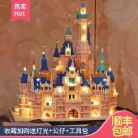 乐高积木女孩系列微颗粒成人高难度迪士尼益智拼装玩具拼插模型??