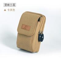 新款手机包男横款手机套帆布皮带包手机腰包男穿皮带竖款战术腰包中老年手机包
