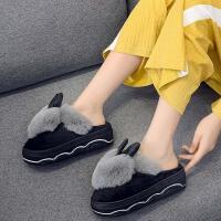 厚底拖鞋女冬季室内家用毛绒加绒保暖增高防水包跟加厚棉拖鞋冬天