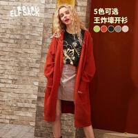 【2件2折:126】妖精的口袋车厘子红色毛衣2020春季新款女宽松外穿中长款针织开衫