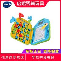 VTech伟易达字母拼读书包 积木拼插磁性画板英语启蒙宝宝背包3岁