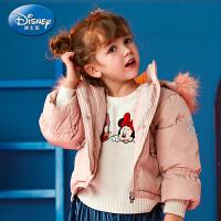 【2件5折后价:329.5元】迪士尼宝宝童装中小童disney女童梭织时尚羽绒服2018冬季新款上衣