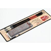 晨光文具 毛笔套装 HAWB0352 组合卡装 文房四宝 毛笔 水洗布套装