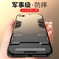 小米红米note5手机壳5a保护套全包防摔磨砂硬壳个性创意硅胶潮男