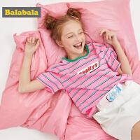 【2件4折价:31.6】巴拉巴拉女童短袖t恤 纯棉中大童新款夏装童装儿童条纹打底衫
