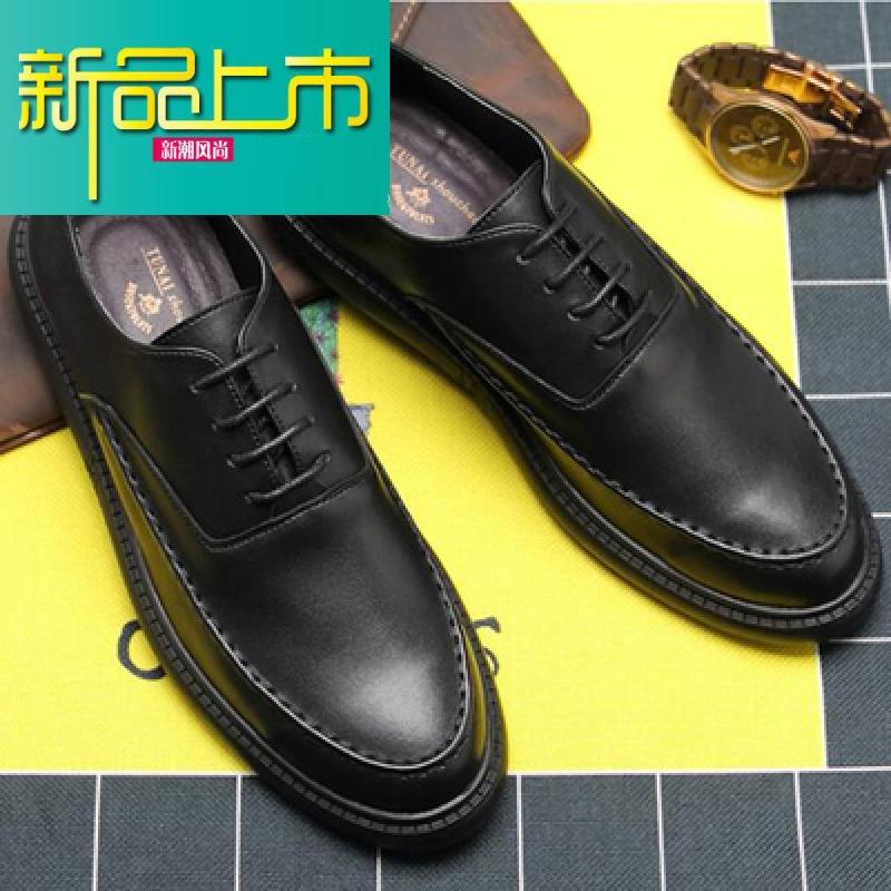 新品上市购秋冬新款男士真皮休闲鞋英伦系带小皮鞋男加绒保暖男鞋低帮鞋   新品上市,1件9.5折,2件9折