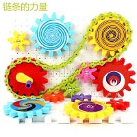 旋转齿轮百变大颗粒积木塑料幼儿童宝宝男孩益智拼装拼插组装玩具