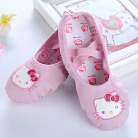 儿童舞蹈鞋软底芭蕾舞鞋跳舞鞋女童练功鞋