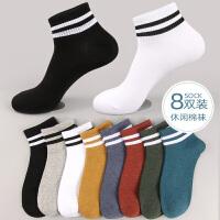 男士休闲短袜短筒运动袜条纹时尚ins潮流薄棉日系春夏秋个性