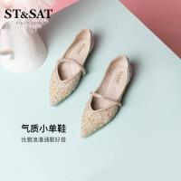 【减后价:329元】ST&SAT星期六单鞋2021春季尖头平跟浅口优雅女鞋SS11111350