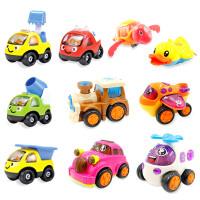 【10个装】儿童玩具组合套装 玩具车+洗澡玩具、工程车