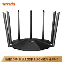 �v�_2100M�o�路由器千兆端口家用穿�Ω咚�wifi�p1000兆�通�信光�w大�粜痛蠊β蚀�ν醭���增��漏油器前兆
