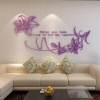 百合花亚克力3d水晶立体墙贴电视背景墙客厅贴画电视卧室沙发墙