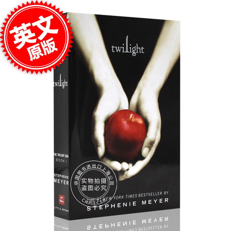 现货 英文原版 Twilight 暮光之城1:暮色 Twilight经典之作 英文原版 Twilight 暮光之城1:暮色 Twilight经典之作